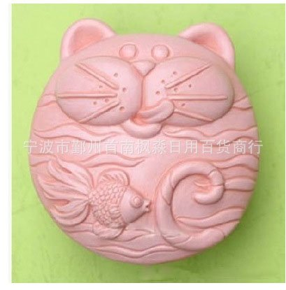 Let'S Diy Big Face Cat Fish 3D Silicone Candle Moulds Handmade Soap Molds