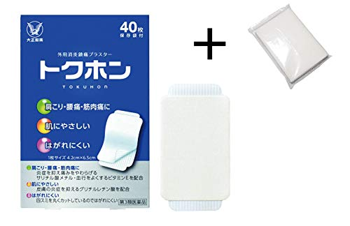 [ New ]Taisho Tokuhon, External Analgesic Pain Relieving Patch 40 Patches [with 1 Pocket Size Tissue Set] ()