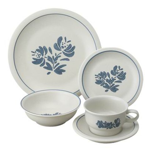 Amazon.com | Pfaltzgraff Yorktowne 20-Piece Dinnerware Set Service for 4 Dinnerware Set Pfaltzgraff Dinnerware Sets  sc 1 st  Amazon.com & Amazon.com | Pfaltzgraff Yorktowne 20-Piece Dinnerware Set Service ...