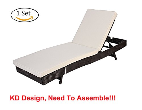 Do4U Adjustable Patio Outdoor Furniture Rattan Wicker Chaise Lounge Chair Sofa Couch Bed with Cushion (Expresso-9117-1 Pcs)