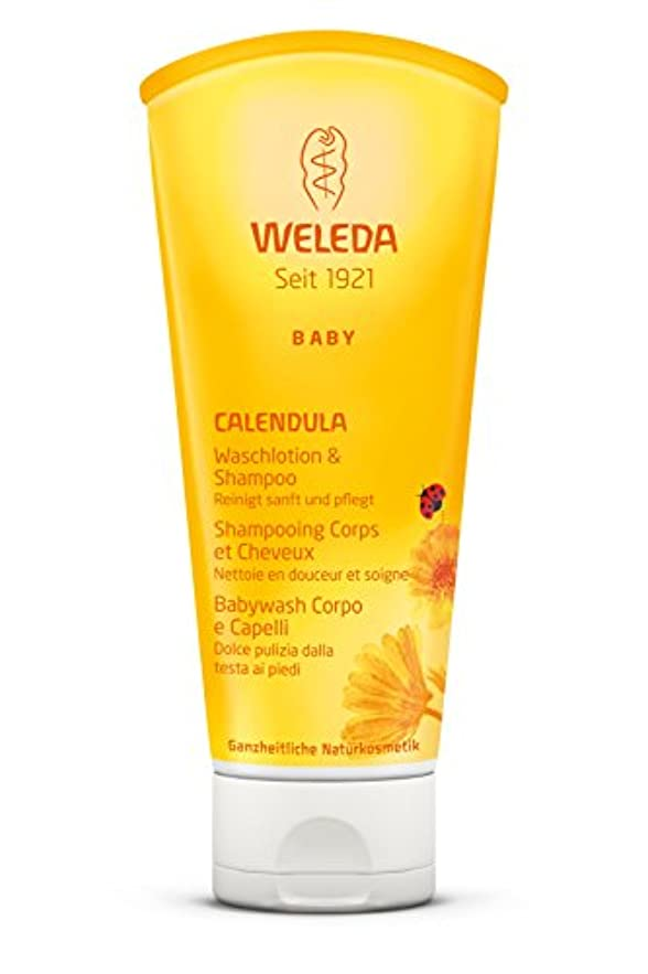 専門化する砂アソシエイトWELEDA(ヴェレダ) カレンドラ ベビーウォッシュ&シャンプー 200ml