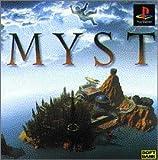 MYST Playstation[Japan Import]