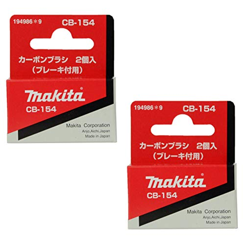 Makita 194986-9 Carbon Brushes (2-2 Packs) for 5007NB, LS1013, LS1212, 2709