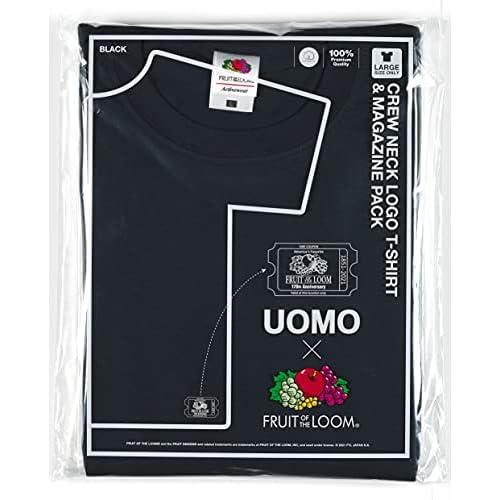 UOMO 2021年7月号 付録