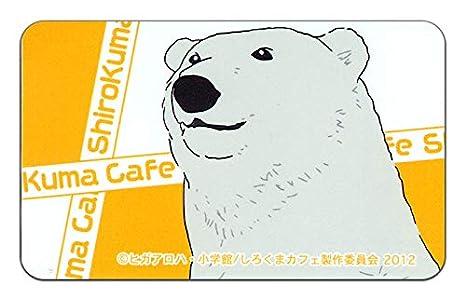 Amazoncom Polar Bear Cafe Shirokuma Cafe Anime Stylish