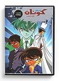 Detective Conan Volume 6 (Kids Arabic DVD)