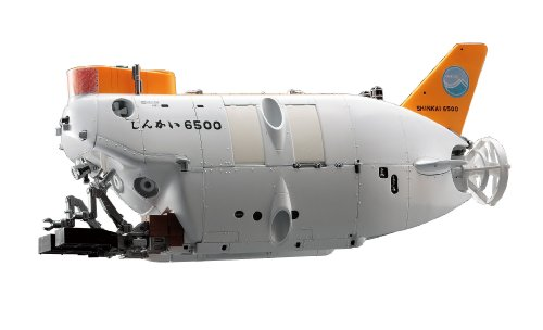 R/c Submarine - Hasegawa 1/72 Manned Research Submersible