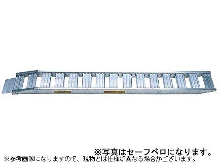 【昭和】 アルミブリッジ SH-360-35-3.2T【フック式】 【有効長3600×有効幅350(mm)】 【最大積載3.2t/セット(2本)】 B003GXYAAO