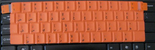 Arabic 101 Computer Keyboard Cover for Laptops and Slim