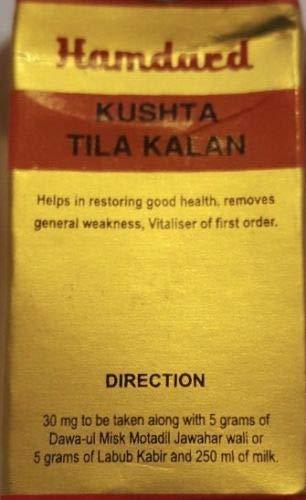 Kushta Tila Kalan 1g Unani Herbal suppliment for low libido in men