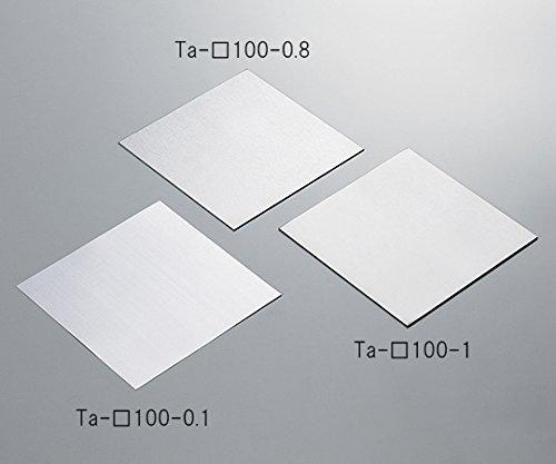 3-5486-06タンタル板(100×100×1.0mm) B07BDQ1MD2