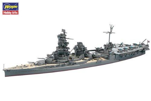 1/700 Aircraft Battleship Ise