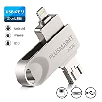 PLUSMARRT USBメモリ 32gb