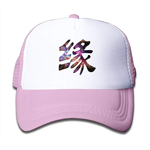 Clarissa Bertha Nebula Typography Japanese Kanji Destiny Kids Boys' Girls' Baseball Caps Mesh Hats
