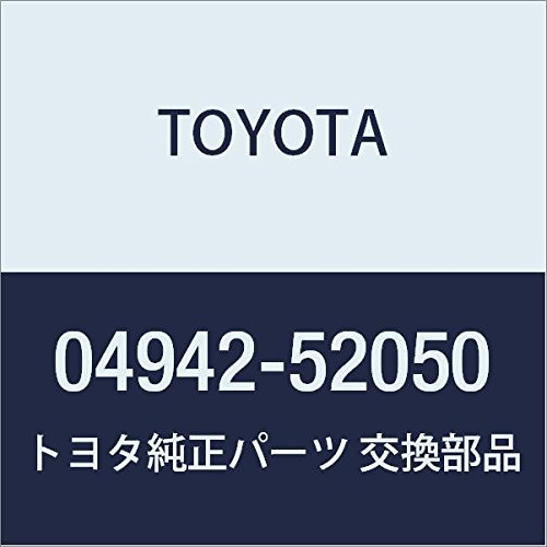 Toyota 04942-52050 Drum Brake Hardware Kit