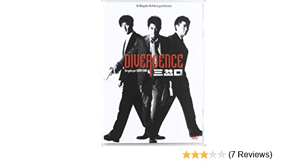 Amazon.com: Divergence (Import Movie) (European Format - Zone 2) (2006) Aaron Kwok; Eric Tsang; Ning Jing; Ekin Cheng;: Movies & TV