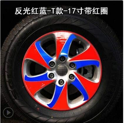 Red blueee colors Shiny 17 Inch Rims Wheel Stickers for Great Wall Haval H9 BA036A  (color Name  Powder)