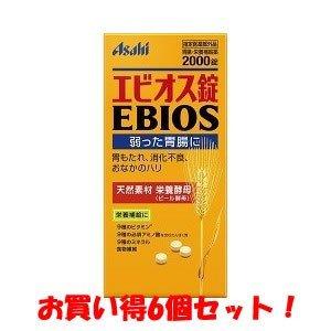 (アサヒフード&ヘルスケア)エビオス錠 2000錠入(医薬部外品) (お買い得6個セット) B07568C199