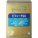 森下仁丹 ヘルスエイド® ビフィーナEX(エクセレント)30日分 [機能性表示食品] ビフィズス菌