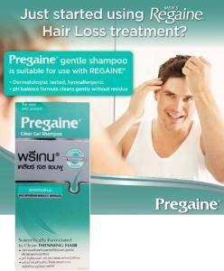 Pregaine Clear Gel Shampoo 200 ML.(Honest Succeed)