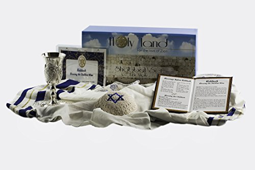 Luxury Designed Jewish Sabbath Set for Man-Silver Plated Kiddush Cup-Blue&White Talit(Prayer Shawl)-Stylish Star of David Kippah (Kippa/Yarmulke)-Kiddush Prayers Booklet-A Special Gift