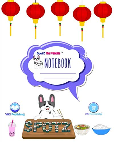 SpotZ The FrenchieTM RULED COMPOSITION NOTEBOOK: 120 pages - 8″x10″ - Softcover - Branded - Durable - Office - College - Grade School Supplies