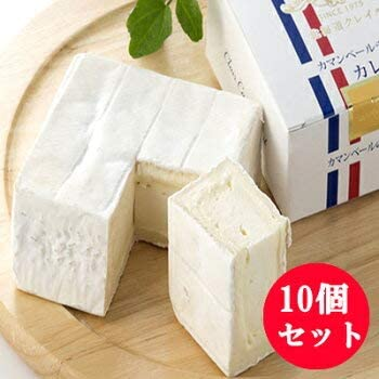 カマンベールチーズ カレ 10個セット