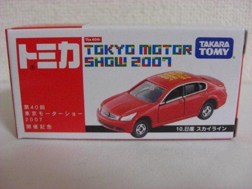 1/63 日産 スカイライン(レッド) 「第40回東京モーターショー2007開催記念トミカ No.10」の商品画像