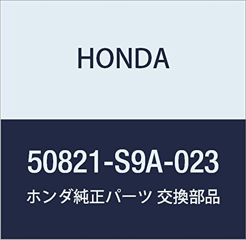 Genuine Honda 50821-S9A-023 Engine Side Mounting Rubber ()