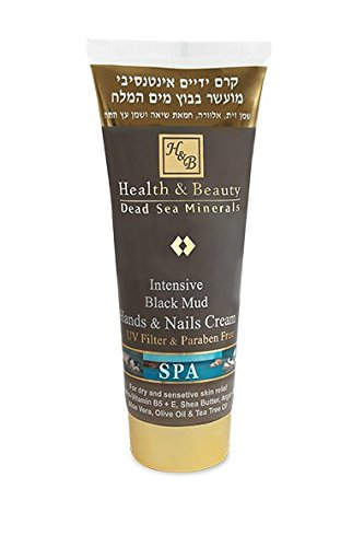 H&B Dead Sea Intensive Black Mud Hands & Nails Cream
