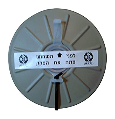 NATO Israeli NBC 40mm Gas Mask Filter Only!