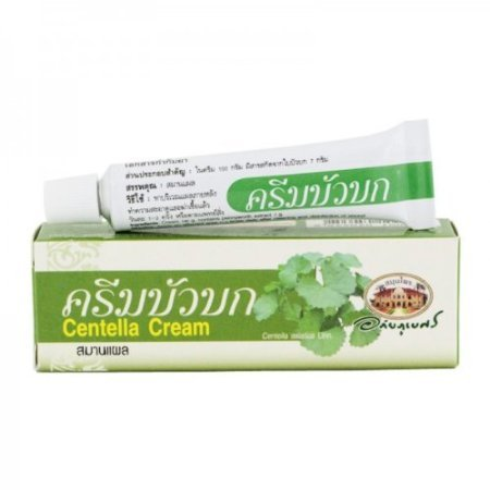 Centella Cream Natural Herbal Wound & Skin Healing Scar & Stretch Mark Reducer