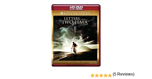 Letters from Iwo Jima [USA] [HD DVD]: Amazon.es: Ken ...