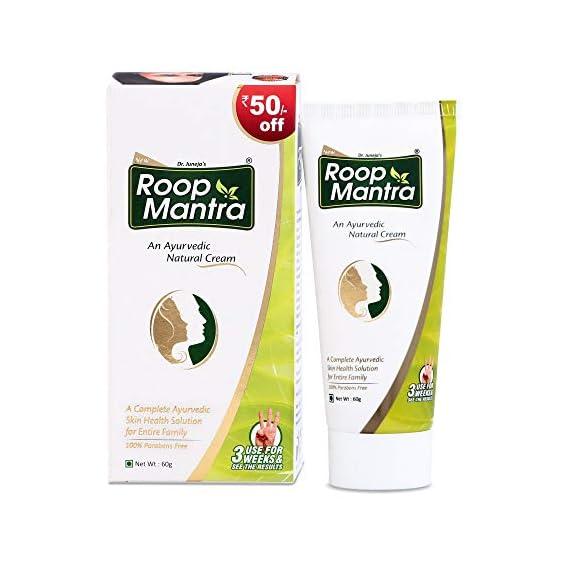 Roop Mantra Ayurvedic Cream For Men And Women, 60g (Pack Of 2)