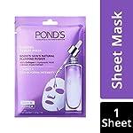 POND'S Skin Firming Serum MaskWith Hyaluronic Acid & Brown Algae Extract, 21g