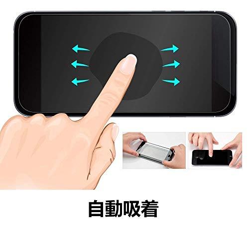 Aomgsd 【2枚パック】SENSE2 SH-01L SHV43 ガラスフィルム 硬度9H 超薄0.26mm 2.5D 高透過率 耐衝撃 撥油性 超耐久 耐指紋 簡単貼り付け 自己吸着 キズ防止 (タイプ1)