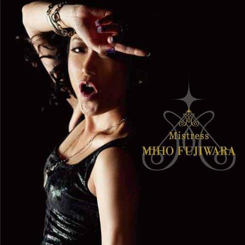 Amazon.com: Nanimodekinai: miho fujiwara & hiroshi iwata