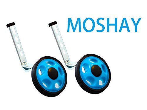 MOSHAY Noctilucent Training Wheels for 14 16 18 20Inch (Blue) by MOSHA