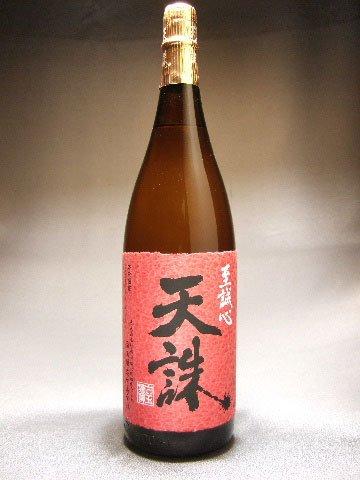天誅 魔王姉妹品 1800ml 米 芋焼酎 25度 白玉醸造