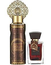 Khashab & Oud by My Perfumes for Unisex - Eau de Parfum, Gift Set - 2 Pieces