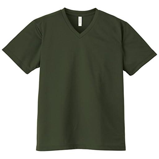 [グリマー] 半袖 4.4オンス ドライ Vネック Tシャツ 00337-AVT [メンズ]