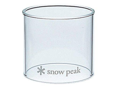 - Snow Peak Globe, Small