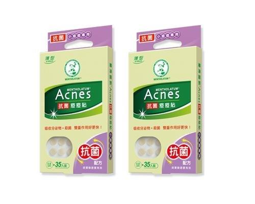 Mentholatum Acne Care Antibacterial Dressing Pimple Stickers 0.8cm*35Pcs * 2 Pack