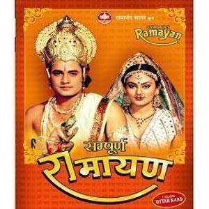 Amazon com: Sampurna Ramayan - Vol 1 to 20 (Episodes 1 to