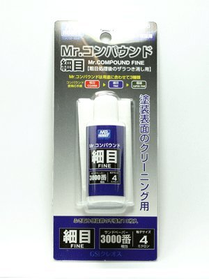 Mr. Compound Fine No.3000 w/ Cloth Gundam Hobby by GSI Creos
