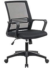 Mesh chair Upl:mesh Arm:PP Mch:butterfly tilt Gas lift:100mm black, class 2 Base:320mm extended nylon Nylon castors