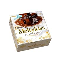 Meltykiss Creamy Chocolate by Meiji from Japan 60g