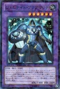 gem knight aquamarine - 6
