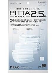 日亚:2017新款 PITTA MASK 轻薄时尚PM2.5防护口罩 5枚 特价550日元+支持直邮