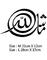Auto Sticker 20 Cm Islamitische Stickers Quotes Moslim Arabische Auto Sticker Islam Vinyl Decals God Allah Koran Art Auto Stickers